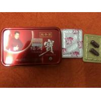 Chinese Herbal Natural Male Enhancement Pills Effective Fu Run Bao GMP Certification