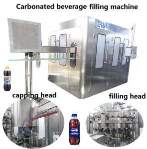 7000-12000 BPH Automatic Bottle Filling Machine / Complete Beverage Production Line