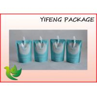 Wholesale Liquid Packaging Printed Doy Pack Pouches With Spout On Top Or Corner from china suppliers