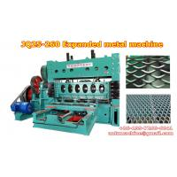 JQ25-260 expanded metal machine 2500mm width /10mm thickness