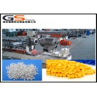 Quality PP ABS Mixing Plastic Granulator Double Screw Extruder High Torque CE ISO9001 for sale