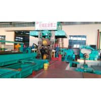 Quality Cold Rolling Mill, Rolling Mill Machines for sale