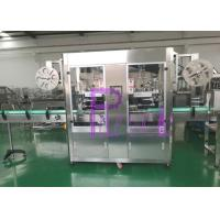 Quality Double Head Sleeve Labeling Machine for sale