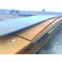 Wholesale Sell : A302M A533M( I,  II) 16Mo3 P355GH P235GH steel plate or sheet from china suppliers