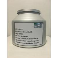 Dexrazoxane hydrochloride,pharmaceutical raw material chemical medicine,API,white powder