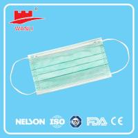 Wholesale Chemical Safety Protective Earloop Face Mask for Food Factory from china suppliers