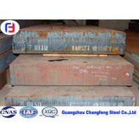 Quality Baosteel P20 / 1.2311 Plastic Mold Steel Hot Rolled Steel Plate And Flat Bar for sale