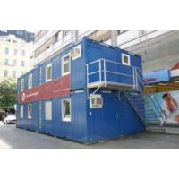 Quality Container Cabin For Temporary Bank for sale