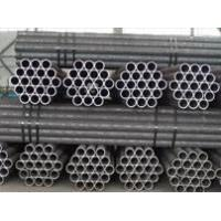Wholesale Sell Cold (Rolled) Drawn Precision Seamless Steel Pipe from china suppliers