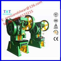 Wholesale manual punch press machine from china suppliers