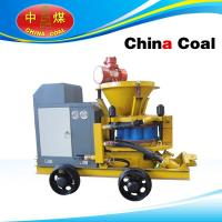 Wholesale PC5T wet spraying machine from china suppliers