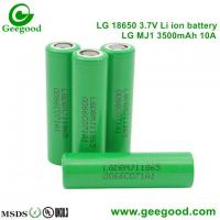 2016 Hot sale battery 18650 LG MJ11 3500mah 10A/5C High capacity high power battery