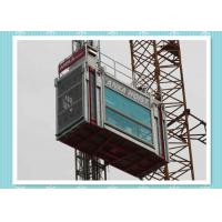 Buy Reliable Construction Passenger Building Material Hoist Elevator , CE Approved at wholesale prices
