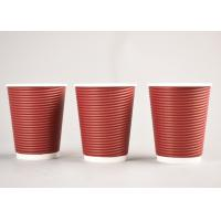 Quality Corrugated Disposable Ripple Coffee Cups , Triple Wall Paper Coffee Cups for sale