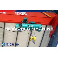 Wholesale CD1 model 5t Electric wire rope hoist sling with Asynchronous Conical rotor motor from china suppliers