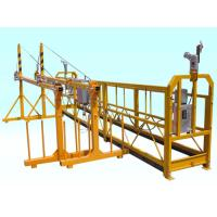 Quality Adjustable Steel Powered Suspended Working Platform Scaffold Hoists for sale