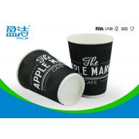 Quality 8oz Corrugated Hot Drink Paper Cups Heat Resistant With Food grade Materials for sale