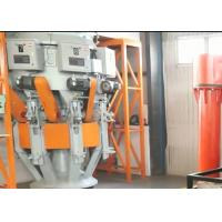 Automatic high capacity rotary cement packing machine/cement packer with bag saddle