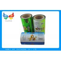Quality PVC PET Shrink Film Drink Bottle Labels With High Speed Printing Conditioner for sale
