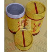 Wholesale Delicate White Cardboard Tube Packaging For Flower Tea Powder from china suppliers