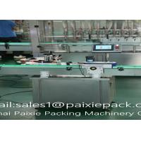 Buy cheap Small Baby Milk Protein Powder / Oil Filling Machine , Productive Capacity 30 - 60pcs/min from wholesalers