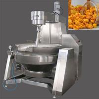Wholesale Spherical Popcorn Machine from china suppliers