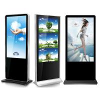 Wholesale 4G Multimedia Floor Standing 46 Inch Digital Signage Displays 1920x1080 from china suppliers