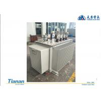 Quality 12kV 800KVA Outdoor Three Phase Oil Immersed Electric Power Transformer for sale
