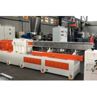 Quality 75mm Twin Screw Extruder Machine 500 Kg / H Capacity 12 Months Warranty for sale