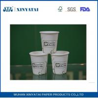 7oz Flexo Printing Insulated Paper Coffee Cups , Hot Drink Disposable Paper Cup