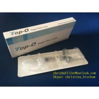 Wholesale TOP-Q  Pure Hyaluronic Acid Dermal Filler ( Super Fineline 1.0cc/box 2.0cc/box ) from china suppliers