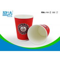 400ml Hot Drink Paper Cups Skid Resistant For Party Picnic And Barbeque