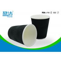 Buy Black Ripple Wall 8oz Disposable Hot Drink Cups Preventing Leakage Effectively at wholesale prices