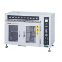 Quality High Temperature Oven PID Microcomputer Automatic Temperature Control Calculus for sale