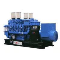Quality Generators, Recreational Boat for sale - tide