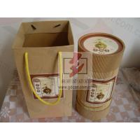Cylindrical Bottle Wine Gift Tube Biodegradable with ISO SGS FDA QS