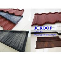 Quality High strength  homate roof tile Corrugated Metal Roofing Sheets with samples free for sale