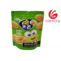 Quality Colorful Reusable Barrier type Stand Up Zip Lock Pouches for Chips Packaging for sale