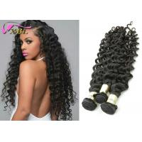 100g Full Cuticle Virgin Brazilian Hair Curly Weave Hair Extensions Black And Long Length
