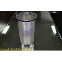 Wholesale Galvanized Stainless Steel Mesh Filter Cartridge / Wire Mesh Cylinder For Pharmacy from china suppliers