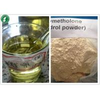 Quality High Purity Anadrol 50 Steroid , Oral Oxymetholone 50mg / Ml CAS 434-07-1 for sale