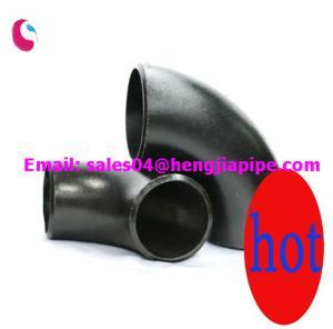 carbon steel pipe fittings elbows