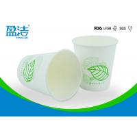 Quality Biodegradable Hot Drink Paper Cups 9oz With Thick PE Layer Preventing Leakage Effectively for sale