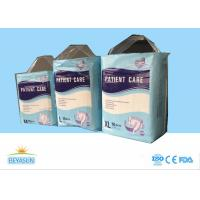Soft Nonwoven All Natural Disposable Diapers With Designs , Free Samples