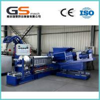 Quality 300-500kg/H Capacity Single Screw Extruder Line For Color Masterbatch Making for sale