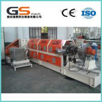 Quality 55L-75L Kneader Single Screw Extruder With Water Strand Pelletizing System for sale