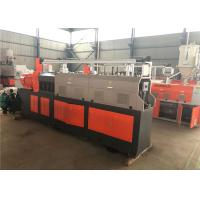 Quality EVA Single Screw Extruder Making Machine Water Ring Pellet System 400-500kg/h for sale
