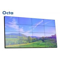 46 Inch LCD Video Wall With Built In Controller 450cd / M2 Brightness