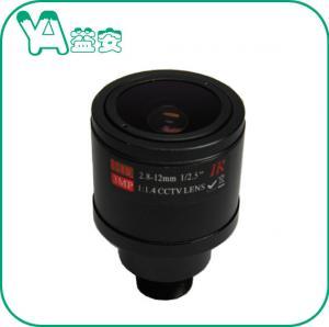 High Performance Cctv Motorized Zoom LensWide Angle Ultra Short / Multi Coating
