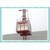 Buy Building inclined Passenger And Material Hoist Construction Lifting Equipment at wholesale prices